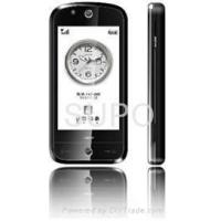 Buy cheap Qual band mobile phone S1200 product