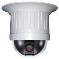 Buy cheap Intelligent Speed Dome from wholesalers
