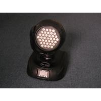 Buy cheap led moving head Item Number: 302 product