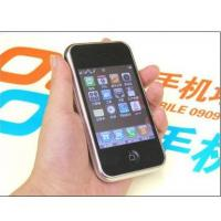 Buy cheap iPhone style mobile phone I9 product
