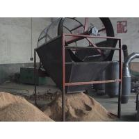 Buy cheap Sawdust carbonization product