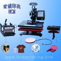 Buy cheap 4 in 1 Multi-function Heat Press Machine product