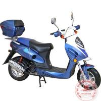 Buy cheap LPG Motor Scooter WZLPG1255 product