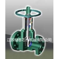 Buy cheap Wedge Gate Valves from wholesalers