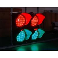 China Intelligent traffic display series wholesale