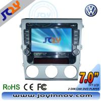 China Special Module Car DVD JCM-1730304 on sale