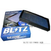 Buy cheap BLITZ SUS POWER Air Filter from wholesalers