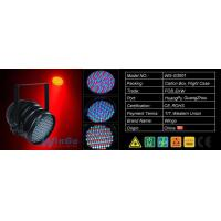 China LED PAR64 wholesale
