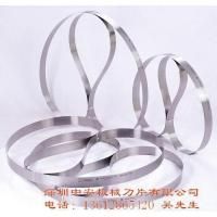 China Paper machine knives with a shovel on sale