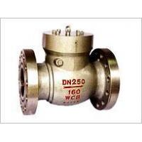 Buy cheap Hydropower station valve product