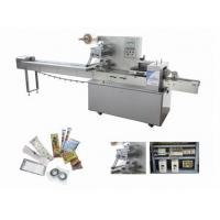 DZP-250B(C)/400B(C)/600B(C)Multi-function Automatic High-speed Flow Wrapping Machine