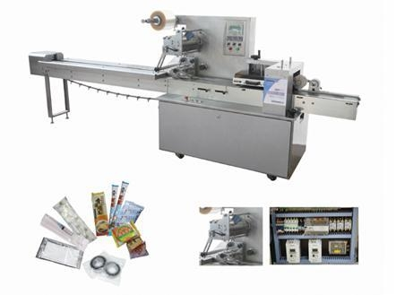 Quality DZP-250B(C)/400B(C)/600B(C)Multi-function Automatic High-speed Flow Wrapping Machine for sale