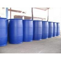 Ask For Agent of Water Treatment Chemicals