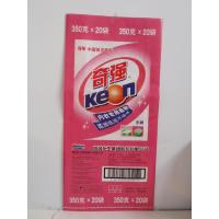 Laundry powder packing