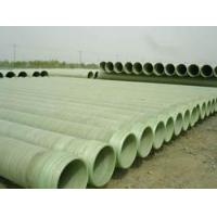 Buy cheap glass-fiber reinforced plastic sandpipe product