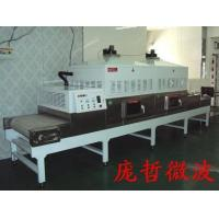 Buy cheap Microwave lunch back to the warm the cold chain equipment from wholesalers