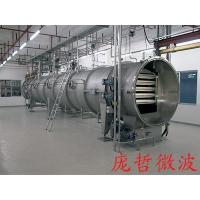 Buy cheap Microwave vacuum drying equipment advantages of continuous low-temperature from wholesalers