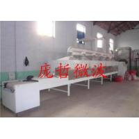 Buy cheap 20kw of microwave ceramic pigment dryer from wholesalers
