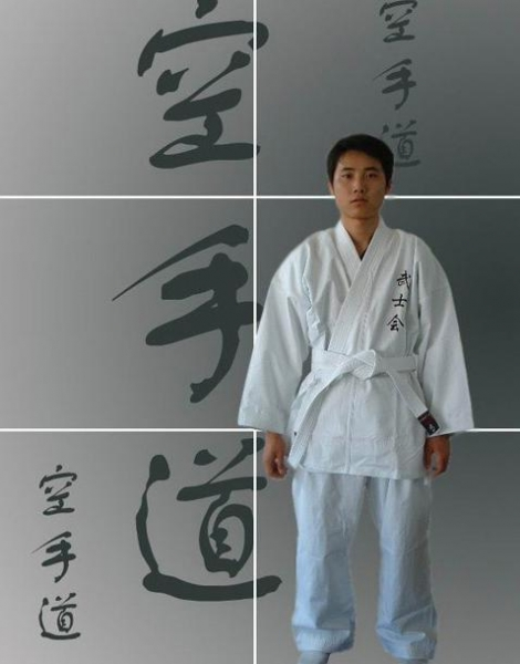 Quality karate gi for sale