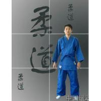 Buy cheap blue competition judogi product