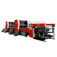 Buy cheap Metal Plate Off-Set Press Machine product