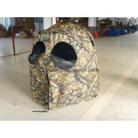 Buy cheap Hunting Chair Blind product