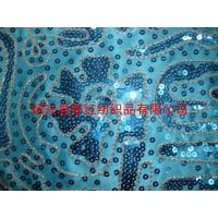 Buy cheap Machine wear beaded product