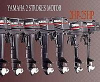 New outboard motor yamaha quality new outboard motor for Lightweight outboard motors for sale