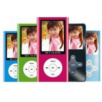Buy cheap 1.8 inch TFT screen nano II Mp4 Player from wholesalers