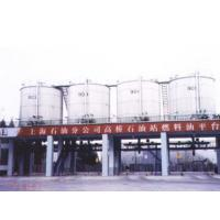 Tank Manufacture and Installation >fuel oil platform project,Gaoqiao petrol station