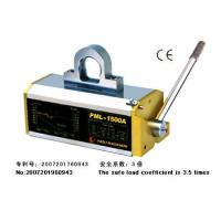 Buy cheap PML Permanent magnetic lifter product