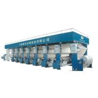 Transfer Printer Paper Machine ZJ Transfer Printer Paper Machine