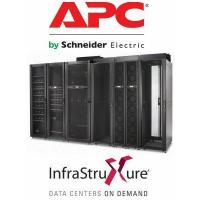 Buy cheap Uninterrupted Power Supply (UPS) from wholesalers