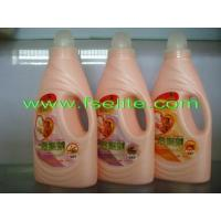 Buy cheap Fabric softener product