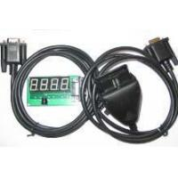 China Auto Immo Reader VAG-IMMO 3 ---- factory price !!! on sale