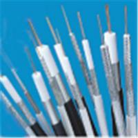 Buy cheap Coaxial cable from wholesalers