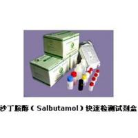 steroid purity test kit