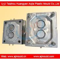 Buy cheap Motorbike mould product