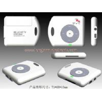 Buy cheap MP3 Player LT-card-03 from wholesalers