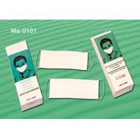 China 1-ply Paper Face Mask wholesale