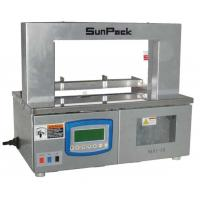 banding machine for sale