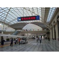 Buy cheap Qingdao Railway Station from wholesalers
