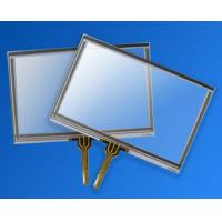 Buy cheap saw touch monitor product