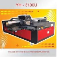 Buy cheap UV flatbed Printer product