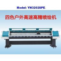 Outdoor high resolution Spectra solvent printer YH3202SPE