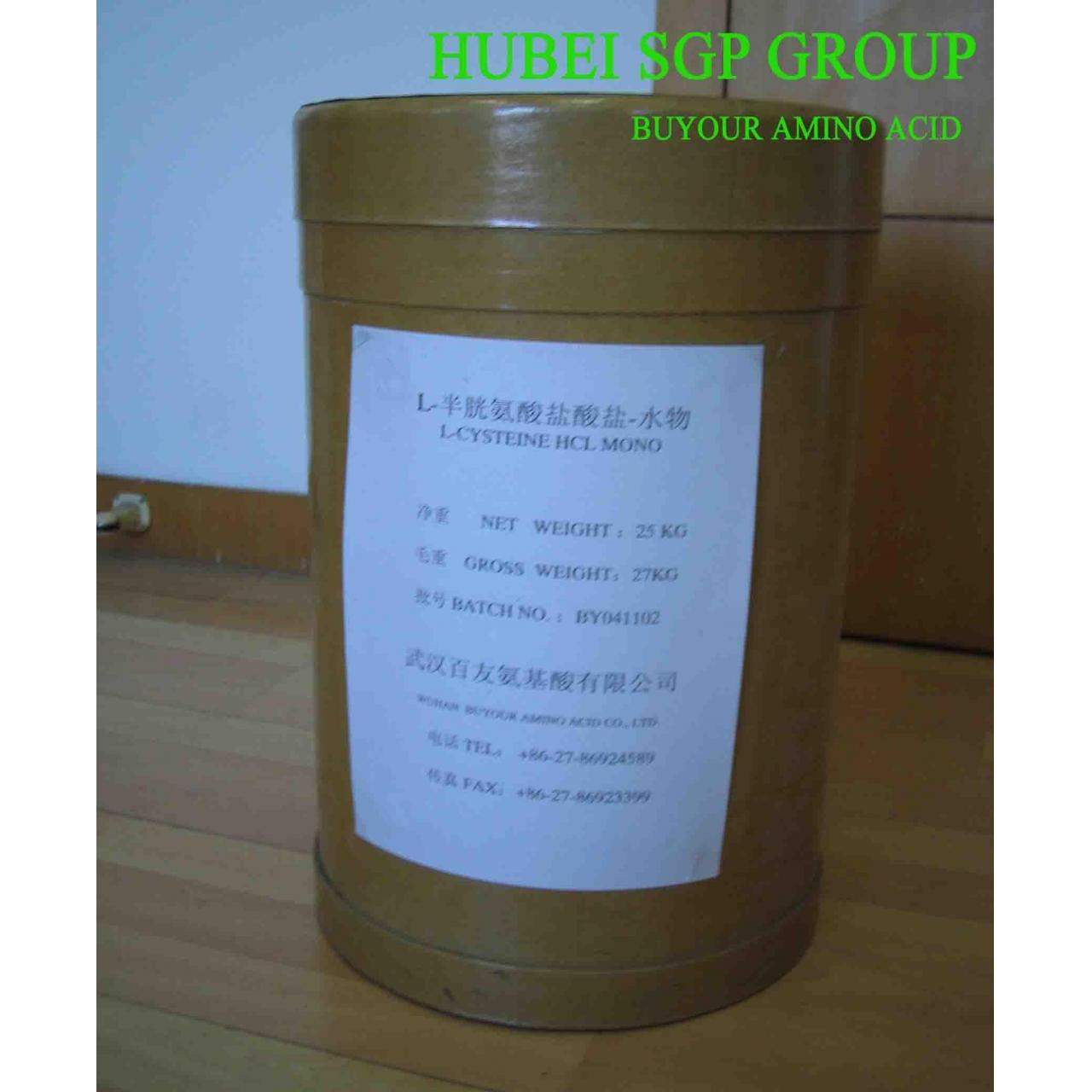 Buy cheap Amino AcidL-Cysteine HCL MONO from wholesalers