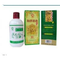 China Health products ... Scraping oil san... Home > Health products series > Scraping oil sand on sale