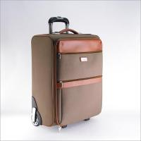 Buy cheap case and bag Luggage case from wholesalers
