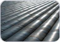 Buy cheap API & ERW Pipes SSAW Steel Tube from wholesalers