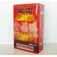 China Cooked food ProductQuanfu duck (refined tin packing) on sale